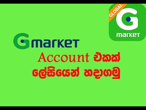 how to create gmarket account