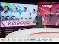 Maha Aandolan News pulse 02 MAY 2018