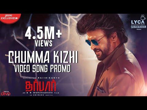 Darbar Tamil Chumma Kizhi Song Promo  Rajinikanth  Ar Murugadoss  Anirudh  Subaskaran