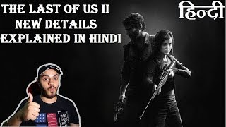 THE LAST OF US 2 | EXPLAINED | NEW DETAILS | HINDI |