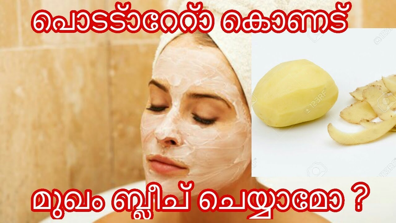 Potato Facial Bleach For Glowing Fair Face Malayalam At Home Youtube