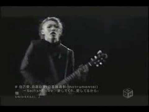 Miyavi - Selfish love ~intro~