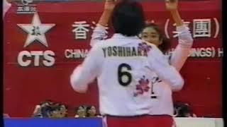 【Women Volleyball】【1994 Hong Kong Challenge Cup】【Japan vs Cuba】