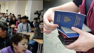 тЕПЕРЬ БЕЗ ПРОБЛЕМ получение гражданства РФ, В силу вступают новые законы