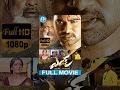 Eyy Full Movie - Saradh | Shraavya Reddy || Hari Hara Shankara