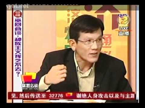 (Mandarin Talkshow) What Say You: UMNO-PAS Talks (Chinese)
