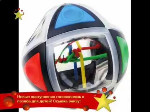 Развивающие Игры Для Детей 3 4 Лет Онлайн Бесплатно - YouTube