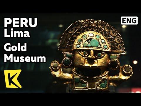 【K】Peru Travel-Lima[페루 여행-리마]황금 박물관/Gold Museum/Relics/Tumi knife/Inca Civilization