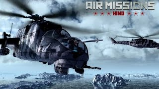 Air Missions: Hind - Xbox One Launch Trailer