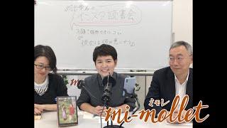 姫野カオルコ『彼女は頭が悪いから』について語ろう!