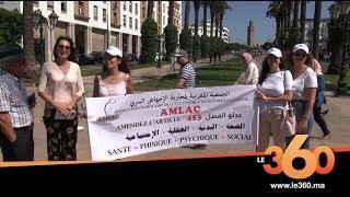 Le360.ma • Voici pourquoi les militantes anti-avortement clandestin ont manifesté à Rabat