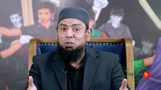 Saqlain Mushtaq Show What is Doosra?