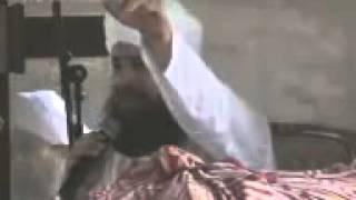 ALLAH Nabi Da Naam | Hazrat Owais Raza Qadri Sb |  Ghous e Azam Conference