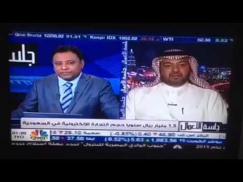 Nawaf Al Shammari: E-Commerce in Saudi Arabia