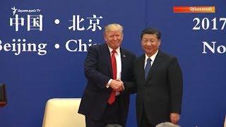 Թրամփը աննախադեպ ընդունելության է արժանացել Չինաստանում