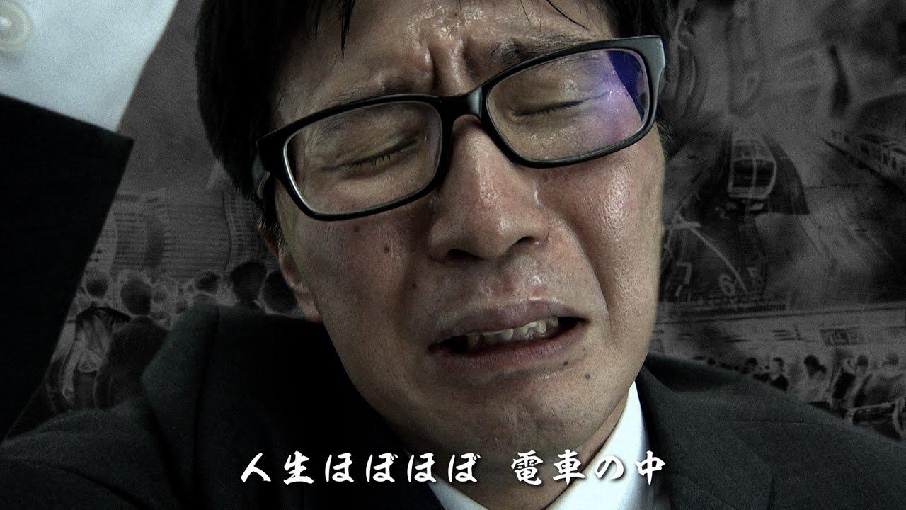 都会では通勤が…(涙)「移住するなら東広島」スペシャルムービー