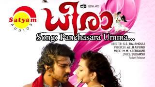 Panjasaara Umma -  Dheera