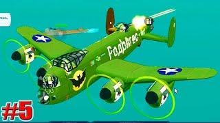 ОПЕРАЦИЯ КОЛЕСНИЦА! СИМУЛЯТОР САМОЛЕТА! Bomber Crew Игры на Пк 5 серия