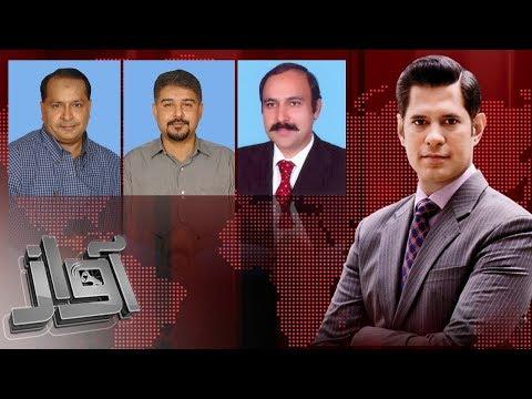 Awaz - SAMAA TV - 23 Oct 2017