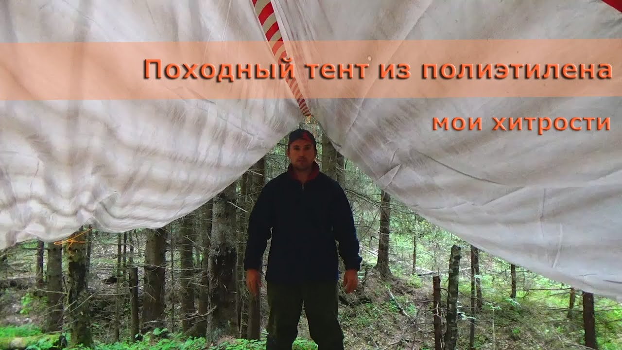 Тент шатер Woodland Bungalow - внешний вид - YouTube
