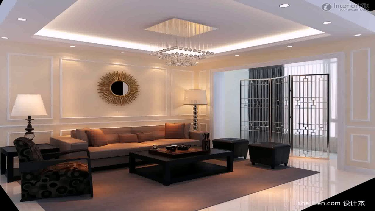 Ceiling Design For Small House In The Philippines ...