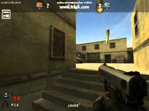 [THSF]- zmild^ M4A1 Player 1 vs 6 The first clip from the freshman.