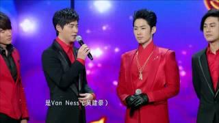 2013江蘇衛視春晚 - F4 流星雨+第一時間 thumbnail