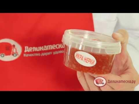 Красная икра нерки, 200 грамм в Деликатеска.ру