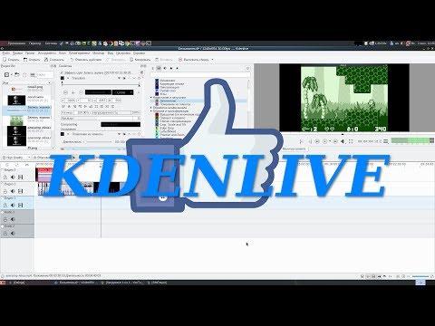 Программа для монтажа видео: только лучший софт