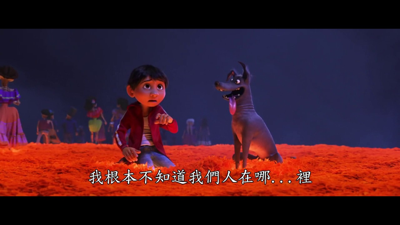 迪士尼皮克斯最新動畫《可可夜總會》美版HD正式中文預告 - YouTube
