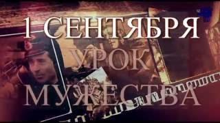 МПКУ им.М.А.Шолохова. 1 сентября 2016-17уч. год