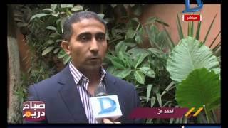 صباح دريم | أبرز المشكلات  التي تواجه قانون الأسرة في مصر