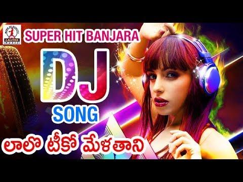 Popular Banjara Songs | DJ Lalo Teko Melatani DJ Love Song | Lalitha Audios And Videos
