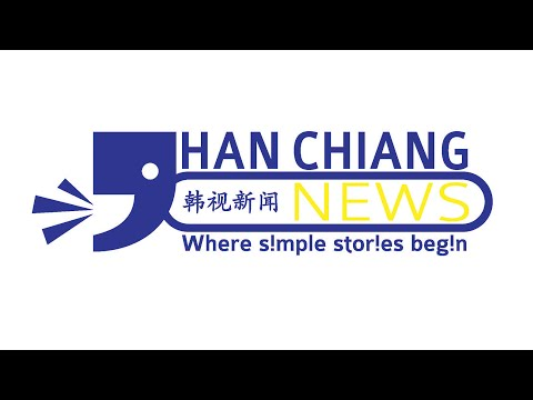 Han Chiang College Open Day 2016