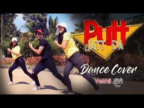 Putt Jatt Da (Dance Video ) | Diljit Dosanjh | Ikka I Vekhii Jaa I Latest Songs 2018 | Bhangra Song