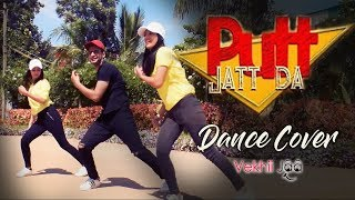 Putt Jatt Da (Dance Video ) | Diljit Dosanjh | Ikka I Vekhii Jaa I Latest Songs 2018 | Bhangra Song