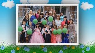 видео Сценарии выпускных утренников в детском саду