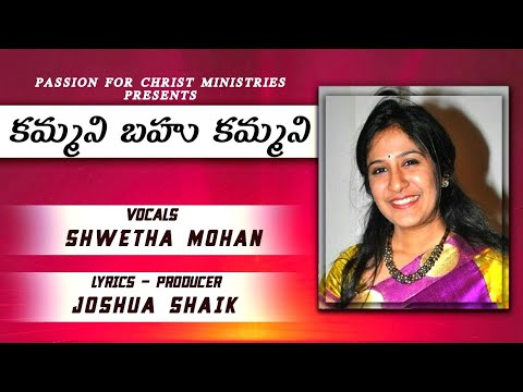 KAMMANI BAHUKAMMANI కమ్మనీ- Shweta Mohan - Joshua Shaik- LATEST NEW Telugu Christian Songs 2017 2018