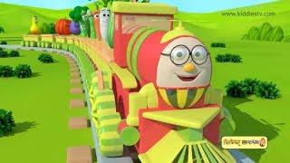Humpty Railgadi o taar shobji Bondhura | Humpty the train and vegetables song | Kiddiestv bangla