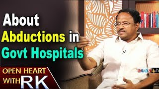 T Health Minister Laxma Reddy about Abductions in Govt Hospitals | Open Heart with RK