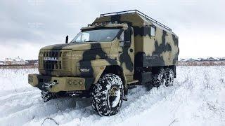 Extreme 4x4 URAL Российский дом на колесах на базе Урал Next