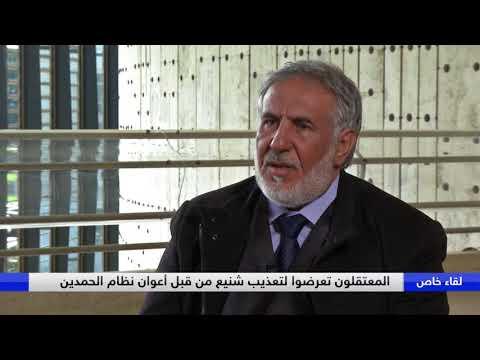 المعارضون لانقلاب حمد تعرضوا لتعذيب شنيع  - نشر قبل 16 ساعة