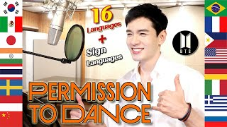 Permission to Dance (BTS) Multi-Language Cover in 16 Different Languages - Travys Kim
