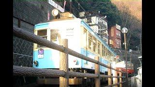 【鉄道】箱根登山鉄道 108-107-103 箱根湯本駅発車