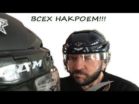 Как выиграть у букмекерской конторы хоккей