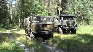GAZ-66(yurishlari uchun biz borib, dam, baliq ovlash ketdi 66 GAZ)bo'yicha bir oz qirib tashladi,dam olish,borish baliq ovlash