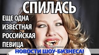 видео Заказать Ирину Понаровскую на корпоратив, свадьбу, юбилей. Пригласить на праздник. Цена.