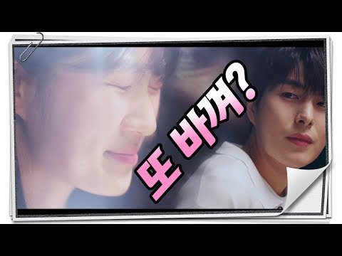5 Drama Korea Berkisah Bad Boy & Cowok Playboy Takluk sama cewek lugu! from YouTube · Duration:  5 minutes 5 seconds