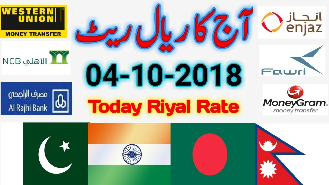 Saudi Riyal Rate Today In Stan Exchange To Indian Ru 04 10 2018