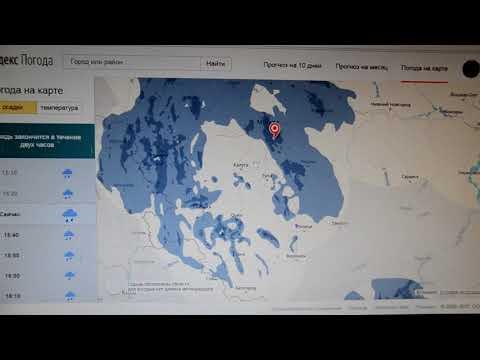 Яндекс Погода с картой осадков (ролик для сайта ДРАЙВ2.RU)